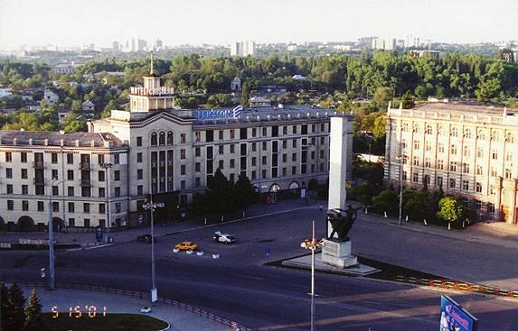 Image result for Moldova Üniversiteleri