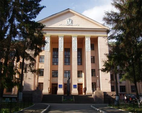 Ukrayna kiev tıp üniversitesi